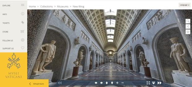 Vatican virtual tour screenshot